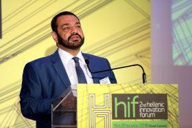 Θεσμικός Χαιρετισμός: Γιώργος Φλωρεντής, Γενικός Γραμματέας, Υπουργείο Ψηφιακής Πολιτικής, Τηλεπικοινωνιών και Ενημέρωσης