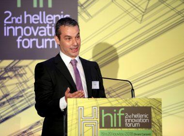 Κεντρική Ομιλία: Κωστής Χλουβεράκης, Επικεφαλής Γενικής Διεύθυνσης Digital Banking, Eurobank - Τίτλος Ομιλίας: «Καινοτομία στην σημερινή Τράπεζα: Προκλήσεις, Τάσεις και Προοπτικές»