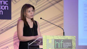 Κεντρική Ομιλία:  Βιβή Παπασούλη, Mandate Management, European Investment Fund (EIF)